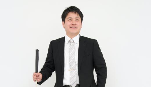 3月31日@大阪・高槻 世界一明るい視覚障害者 成澤俊輔さん講演会