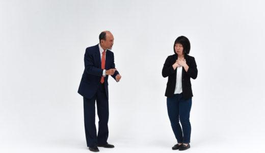 5/1(水)第1回未来カフェ「一般企業で働く聴覚障害者の現状」