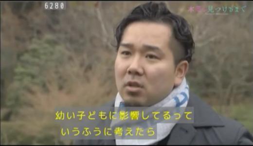 5/11(月)・12(火) 尾中友哉オンライン講演会