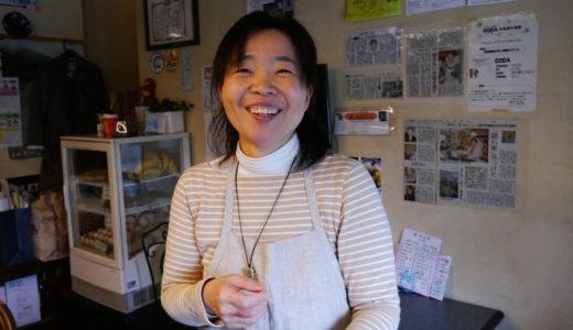 4月21日コーヒーハウスCODA 尾中幸恵さん講演会