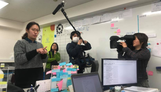 【テレビ出演】5/5 NHK Eテレに「デフアカデミー」が取り上げられます。