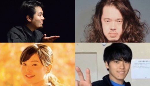 5/7(木)〜5/10(日)オンライン講演会第2弾